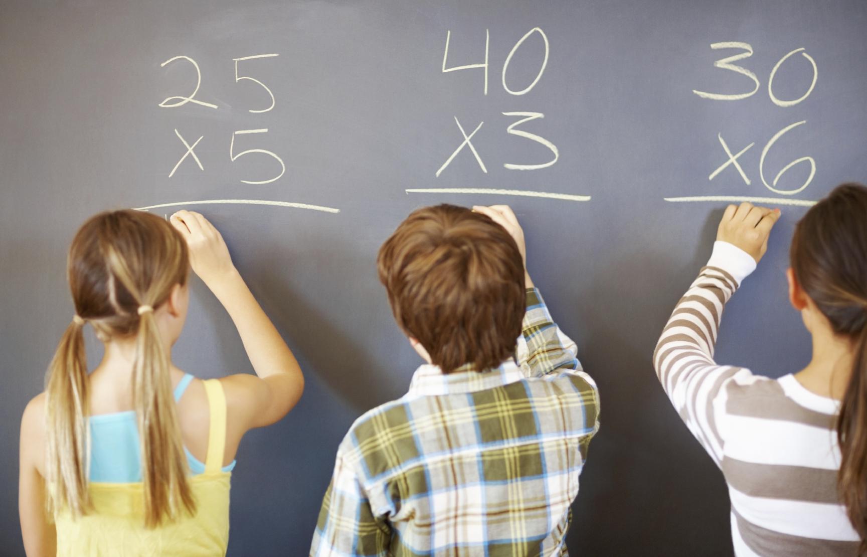 Курсове по математика за успешна подготовка за НВО в школа АКЦЕНТ
